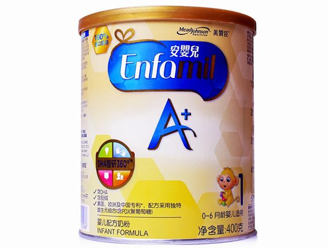 美赞臣奶粉怎么样 分析不同版本奶粉产地配方有什么不同
