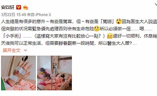 安以轩否认宫外孕 引起宫外孕的原因是什么 宫外孕有哪些症状